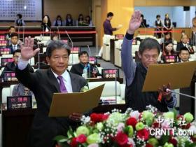 民进党议员临场退党当议长 台南绿营分裂闹大了