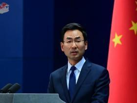 美财长披露中美经贸问题更多细节 外交部回应