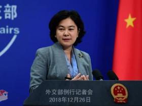日海自舰船将访华参加中国海军海上阅兵?中方回应