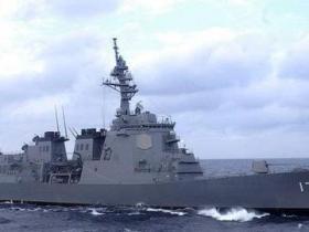 日本军舰要来华受阅?是否悬挂旭日旗将成焦点