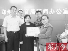 河南12年老记者挂职省会教育局 任新闻办主任助理