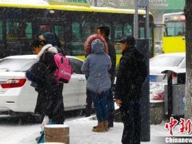 乌鲁木齐降雪航班延误 机场滞留旅客3700余人(图)