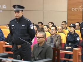少年网购仿真枪案再审:无期改为有期7年3个月