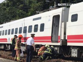 台湾普悠玛列车3小时出两起意外 老汉被撞身亡