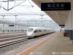 """湖南形成高铁""""金三角"""":怀化至衡阳铁路开通"""