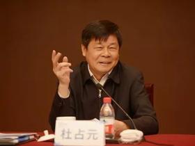 杜占元调任中国外文局局长 曾留学美国获博士学位