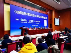 中国社会净财富437万亿全球第二 73%归居民所有