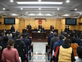 赔偿5482万元 江苏省政府诉海德公司案二审宣判