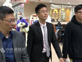 新党青年参与两岸交流被诬危害台湾:为统一尽心力