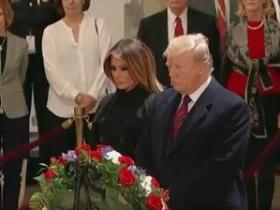 特朗普携夫人抵达国会大厦 瞻仰老布什灵柩并敬礼