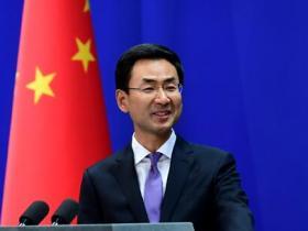 中国与巴拿马签署多项合作文件 外交部回应