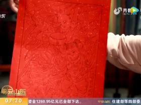 国际博物馆日:台儿庄古城40多个文化展馆汇聚中华优秀传统文化