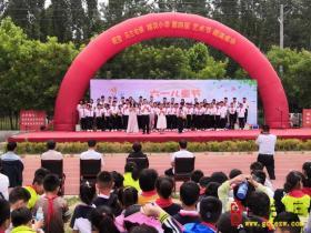 台儿庄:六一儿童节诵写国学经典 ,成就美好人生