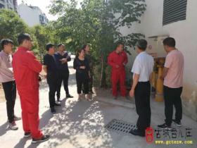 台儿庄区住建局联合开展管道燃气安全检查(图)
