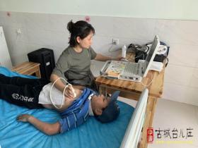 台儿庄区5名先心病儿童获免费筛查救治