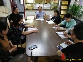 台儿庄区实验小学教师发展中心第一次研讨会