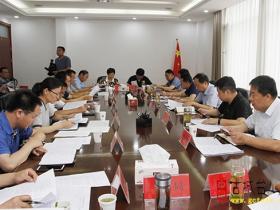 台儿庄区召开双招双引工作会议