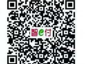 台儿庄区慈善总会公开募捐情况公示(第7号)