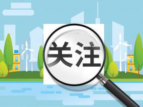 可喜可贺!2019年度山东省各市经济社会发展综合考核结果,枣庄成绩真不错!