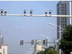 鲁D车主注意!枣庄市中区新增交通技术监控设备,3月16日启用