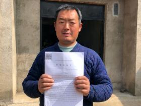 山东淄博男子被控强奸女儿入狱十年后平反:审讯时曾遭殴打 有人为他写好口供