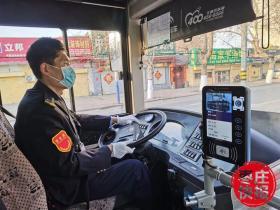 明天起,枣庄这些公交线路恢复运营!