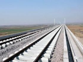定了!济南到枣庄铁路年底开建!最快3年建成