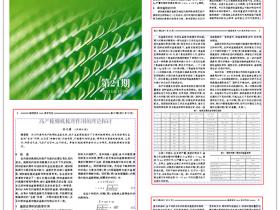 高产梳棉机梳理作用的理论探讨