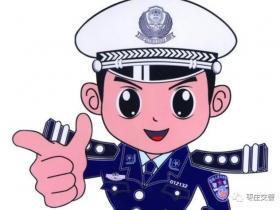 【交警提醒】——4月28日驾考恢复啦!