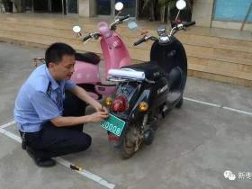 92.9万辆电动车挂牌上路,枣庄8月31日将停办旧车上牌