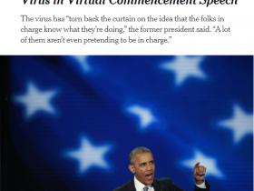 奥巴马2020年线上毕业演讲全程:管事的不管事,未来要靠你们了