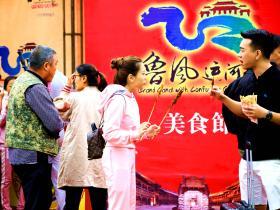 """副市长霍媛媛推介""""鲁风运河 生态枣庄""""的视频,值得一看!"""