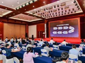 台儿庄大运河动漫产业项目暨大运河超级IP启动仪式举行