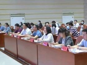枣庄市人社局举办全市高层次人才服务能力提升培训班
