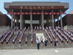 国殇难忘 警钟长鸣 ——纪念全民族抗战爆发83周年