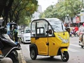 网友举报:电动车、三轮车乱停乱放!安排!| 回音壁