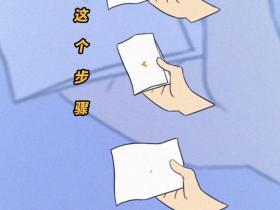 """""""拉完屎如何正确擦菊花?"""" 奇怪的知识增加了……"""