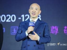 2020中国品牌人物500强研究报告发布