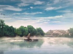 台儿庄古城三生三世 | 锦瑟前世•炽诚昨世•繁盛今世(中英文版本)