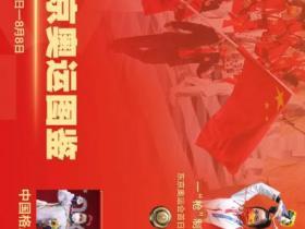 骄傲收藏!中国军团东京奥运图鉴