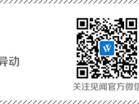 """又拿第一!中国银行业摘""""全球最大规模""""桂冠"""