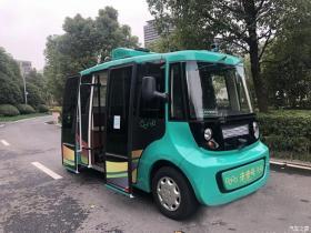 最快明年运行 江苏测试无人驾驶巴士