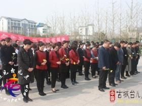 民革台儿庄支部举行祭英烈主题教育活动