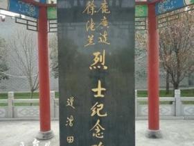 煤城双英——鹿广连 徐德兰夫妇的英雄事迹