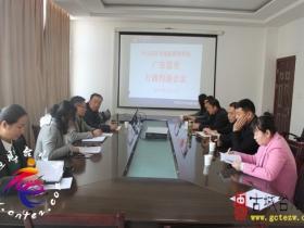 台儿庄区市场监管局召开全区广告监管行政约谈会议