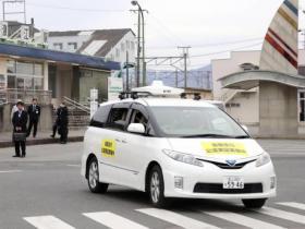 2020年日本将允许高度自动驾驶车上路