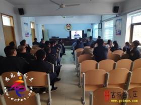 台儿庄区综合行政执法局:组织集中观看警示教育片