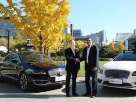 年底上路 福特与百度启动自动驾驶测试